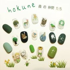 その他、hokuneではこんなにたくさんの動物ネイルを取り揃えています!あなたはどんな動物さんを描いてもらいますか?