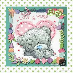 Teddy Bear Quotes, Teddy Bear Images, Teddy Pictures, Cute Couple Gifts, Love Hug, Tatty Teddy, Stained Glass Projects, Love Notes, Friends Forever