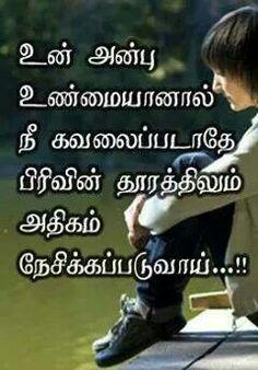 Who said!!!