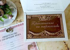 #свадьба #приглашение #wedding #праздник #шоколад #invation #торжество #шоколад