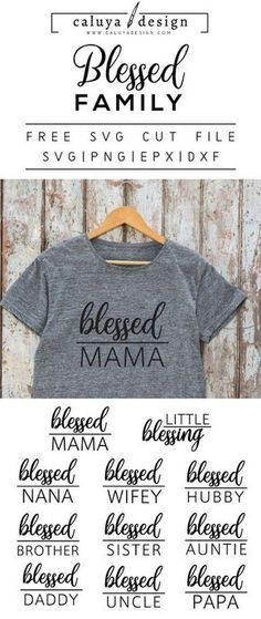 Blessed Mama Free SVG file for Cricut or Silhouette Vinyl Crafts, Vinyl Projects, Diy Craft Projects, Plotter Silhouette Cameo, Silhouette Cameo Projects, Free Printable Clip Art, Free Printables, Shilouette Cameo, How To Make Planner