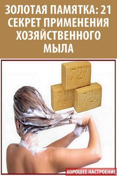 Alternative Treatments, Myla, Keep Fit, Helpful Hints, Documentaries, Cancer, Remedies, Hair Beauty, Soap