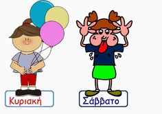 Autumn Activities, Preschool Activities, Preschool Classroom Decor, School Organization, Organizing, First Day Of School, Smurfs, Kindergarten, Education