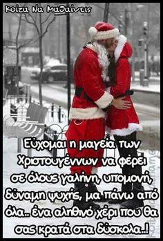 !!!!!!!   Greek heritage