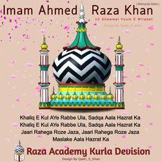 Islamic Images, Islamic Quotes, Doomsday Predictions, Iqbal Shayari, Imam Ahmad, Jumma Mubarak Images, Islamic Status, Quran Recitation, Islamic Wallpaper