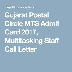 Gujarat Postal Circle MTS Admit Card 2017, Multitasking Staff Call Letter