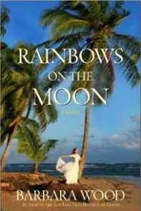 """Reading the Past: My summer and fall historical fiction picks, part 1  """"You can always count on Barbara Wood for skillful storytelling, adventurous women, and out-of-the-ordinary settings.  Her latest takes place in Honolulu in the early 19th century and focuses on the female half of a young missionary couple.  Turner, September. """""""