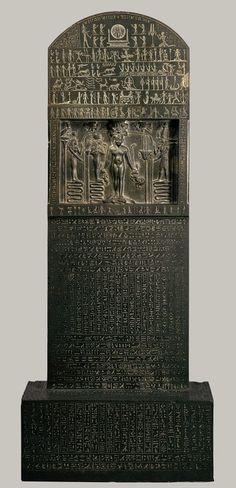 """En la estela, Isis habla y relata que mientras ella y Horus aún estaban escondidos en los pantanos, el niño se puso enfermo. En su desesperación, ella se ponía a salvo a la """"Barco de la Eternidad"""" (el barco del sol en el que el dios se desplaza sobre el cielo), """"y el disco del sol se detuvo frente a ella y no se movió de su lugar."""" Thoth fue enviado desde el barco solar para ayudar a Isis y Horus curada por recitar un catálogo de hechizos. Los hechizos siempre terminaban con la frase """"y la…"""