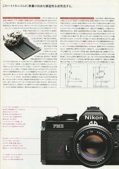 ニコンnewFM2カメラカタログ(1985年5月1日配布物)   カメラカタログ通販 35mm Film, Film Camera, Perfect Model, Camera Equipment, Camera Nikon, Zeiss, Film Photography, Vintage Ads, Design