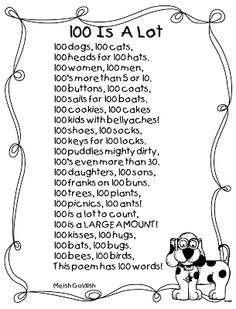 """""""100 is a Lot"""" poem for the 100th day of school"""