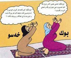 Ayakhalidsharif Cute Baby Girl Images, Arabic Words, Caricature, Cute Babies, Comics, Funny, Happy, Sherwani, Writings