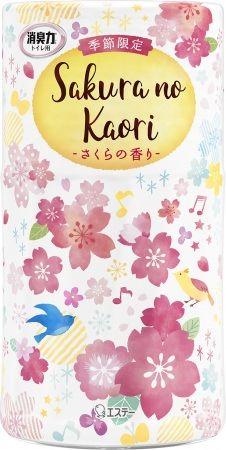 毎年恒例のさくらの香りが「消臭力」に--水彩画風の可愛いパッケージ [えんウチ] Minne, Oriental, Cherry, Japan, Inspiration, Biblical Inspiration, Prunus, Japanese, Inspirational