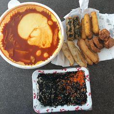 I Love Food, Good Food, Yummy Food, Real Food Recipes, Snack Recipes, Kawaii Cooking, Food Goals, Cafe Food, Aesthetic Food