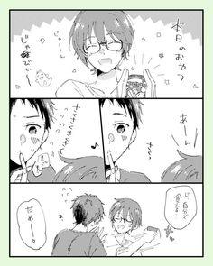 ほの(@honoon_3)さん / Twitter I Dont Like You, Twitter, Anime, Cartoon Movies, Anime Music, Animation, Anime Shows