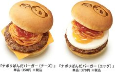 Italian-themed food court + Lotteria + pandas = a burger topped with a mound of spaghetti and tomato sauce, capped with a cute panda head-branded bun. The burger is available with spaghetti and cheese or spaghetti and an egg patty Cute Food, Good Food, Yummy Food, Tokyo Food, Sandwiches, Weird Food, Crazy Food, Food Themes, Food Truck