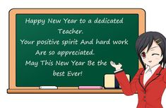 new year messages for teacher are subtle yet sure way to show your respect and love