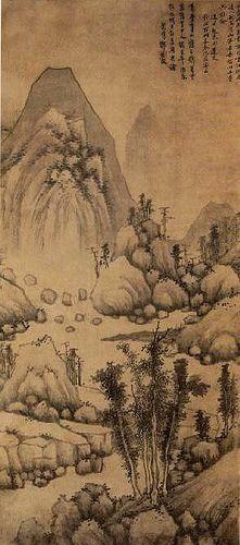 明-沈周-青山暮云图轴-广   by China Online Museum - Chinese Art Galleries