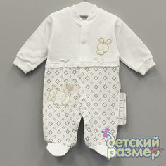 9483 Детский комбинезон с вышивками оптом Little Girl Outfits, Little Girls, Baby Sewing, Kids And Parenting, Onesies, Kids Fashion, Men Casual, Embroidery, Mens Tops