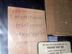 Hand Writing of Guru Hargobind Sahib
