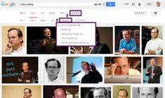 구글에서 사용 권한에 따라 그림 검색하기