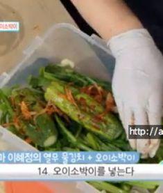 천기누설단호박 다이어트 방법, 20kg 감량 단호박 주스 만드는법 Green Beans, Meat, Chicken, Vegetables, Food, Essen, Vegetable Recipes, Meals, Yemek