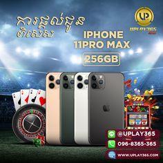 លក្ខខណ្ឌនៃការចូលរួមឈ្នះៗ iPhone 11Pro-Max 256GB ពី UPLAY365  ១- ការផ្តល់ជូននេះ ចាប់ផ្តើមពីថ្ងៃទី 01 មករា ឆ្នាំ2020 ម៉ោង 12:00:00 (GMT+8) ដល់ថ្ងៃទី 31 ធ្នូរ ឆ្នាំ2020 ម៉ោង 23:59:59 (GMT+8) ។  ២- ការផ្តល់ជូននេះសម្រាប់សមាជិកទាំងអស់ដែលប្រើប្រាស់រូបិយប័ណ្ណប្រាក់ដុល្លារអាមេរិច តែប៉ុណ្ណោះ។