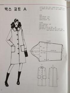 원단/짜투리/바느질/미싱/아이디어/퀼트/소잉/ | 밴드 Coat Pattern Sewing, Coat Patterns, Jacket Pattern, Sewing Patterns, Japanese Sewing, Sewing Clothes, Crochet Baby, Diy And Crafts, Embroidery