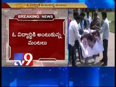 Revanth Reddy's effigy burnt, student sustains burns in OU