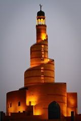 Fanar Tower - looks awesome