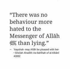 Islamic Quotes About Lying with Images Prophet Muhammad Quotes, Hadith Quotes, Allah Quotes, Muslim Quotes, Religious Quotes, Qoutes, Quran Quotes Inspirational, Islamic Love Quotes, Motivational Quotes