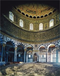 Interior Dome of the Rock. Jerusalem, Palestine