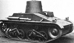 Char leger T15 Light tank