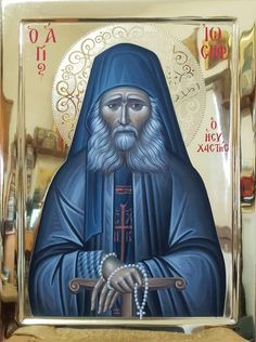 Married With Children, Orthodox Christianity, Orthodox Icons, Saints, Blessed, Pictures, Fictional Characters, Byzantine Icons, Santos