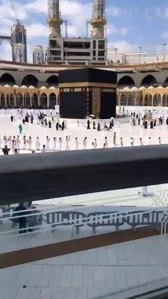 Islamic Girl Images, Best Islamic Images, Islamic Videos, Mecca Islam, Mecca Kaaba, Muslim Beliefs, History Of Pakistan, Mecca Wallpaper, Masjid Al Haram
