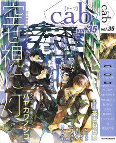 8 Best Omae wa Hitsuji images | Manga, Cute love stories, Anime