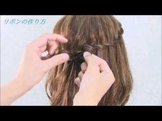 【ウォーターフォール決定版】Boho hair waterfall tutorialZENヘアセット63 - YouTube