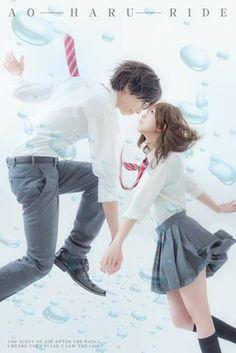 Ao Haru Ride - Yoshioka Futaba & Mabuchi Kou <-- OMG I LOVE THIS SO MUCH