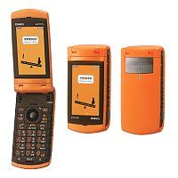 au W41CA CASIO(2006) My 5th cell phone