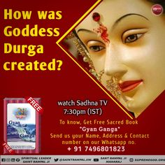 How was Goddess Durga created? Who is the husband of How was Goddess Durga created? Who is the husband of Prakriti Devi/Durga ji? Who… How was Goddess Durga created? Who is the husband of Prakriti Devi/Durga ji? Who is the Supreme power?