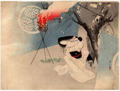 Lotto 00253 N.1 xilografia kuchi-e Suzuki Kason L'ISOLA DELL'ALBA Anno: 1897 Condizioni: segni del tempo Dimensioni: 30 x 22,5 cm