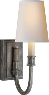 """too boring? MODERN LIBRARY SCONCE Height: 14"""" Width: 5"""" Extension: 7 3/4"""" Backplate: 4"""" x 6 1/2"""" Rectangle Shade: 3 1/2"""" x 5"""" x 6"""""""