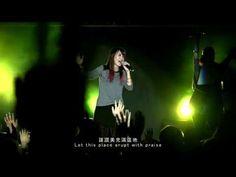 約書亞樂團Strong Love/Spirit Break Out聖靈爆發 (OFFICIAL VIDEO) HQ - YouTube