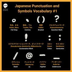Learn the names of punctuation and symbols in Japanese with these infographics! Japanese Verbs, Japanese Grammar, Japanese Phrases, Study Japanese, Japanese Culture, Japanese Tumblr, Japanese Quotes, Japanese Language Learning, Learning Japanese