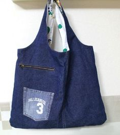 How to make a pouch, purse or wallet. Diy Denim Pencil Case - Step by Step.