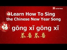 """Learn How To Sing the Chinese New Year Song """"gōng xǐ gong xǐ """""""