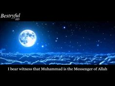 NEW| beautiful & soothing Islamic Call To Prayer | fajr azan (dawn) - YouTube