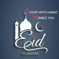 عيدكم مبارك وعساكم من العائدين Eid Mubarak