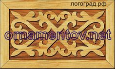 Doodle Patterns, Scroll Saw Patterns, Stencils, Design Elements, Doodles, Woodworking, Ornaments, Frames, Random