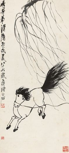 graceful horse by Qi baishi