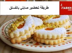 sablie samira tv recette  cuisine algerien
